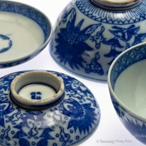 Two Edo Era Ko Imari Covered Bowls
