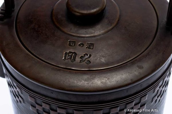 Antique Signed Bronze Japanese Kettle