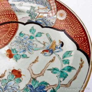 Large Signed Edo Era Imari Charger