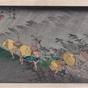 Three Hiroshige Miniature Woodblock Prints