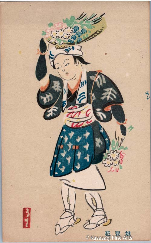 Three Shin Hanga Woodblock Print Postcards