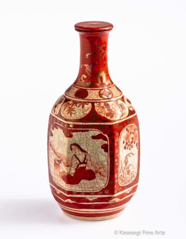 1850s Tokurri Sake Bottle With Stopper