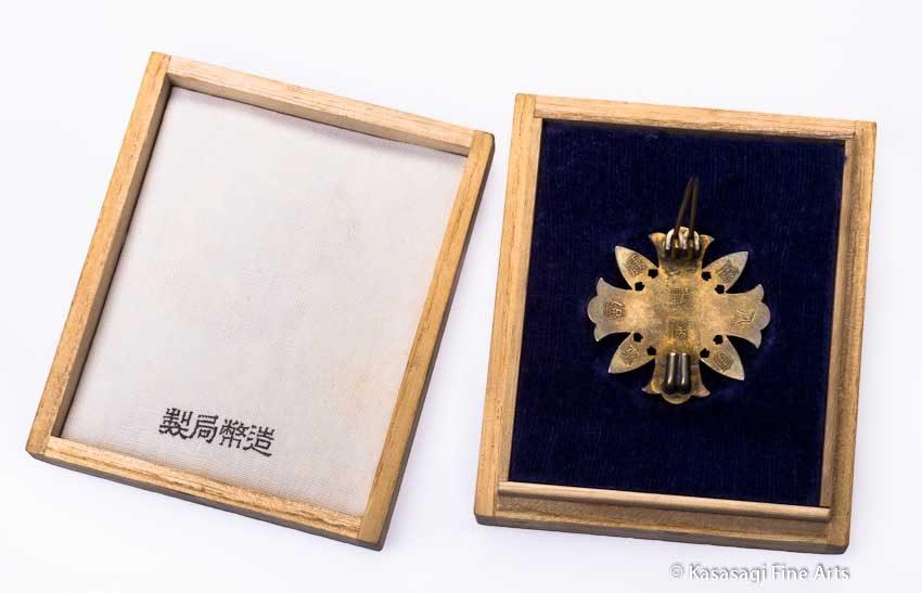 Japanese War Combat Wound Medal