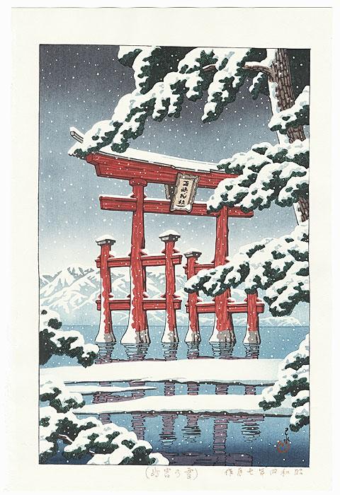Hasui Woodblock Print Snow At Miyajima