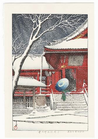 Hasui Woodblock Print Snow at Ueno Kiyomizudo