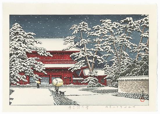Hasui Woodblock Zojoji Temple in Snow