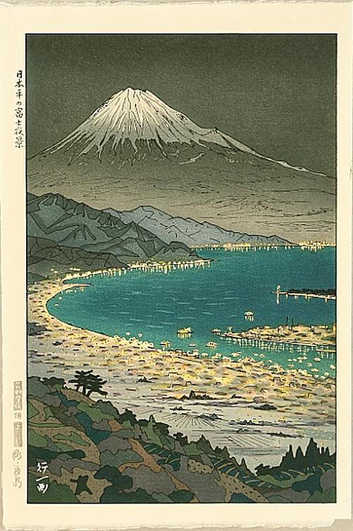 Koichi Okada Woodblock Mount Fuji And Nihondaira