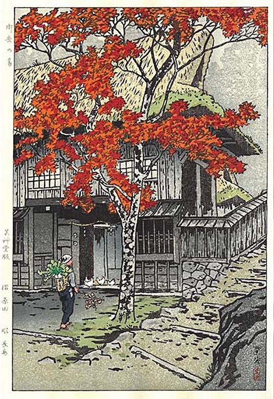 Shiro Kasamatsu Woodblock House In Ontake