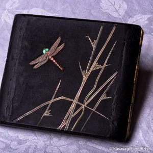 Antique Damascene Shigarettokēsu Cigarette Case Dragonfly