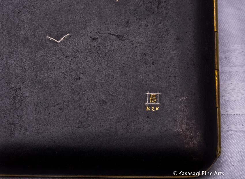 Antique Damascene Shigarettokēsu Cigarette Case Mt Fuji