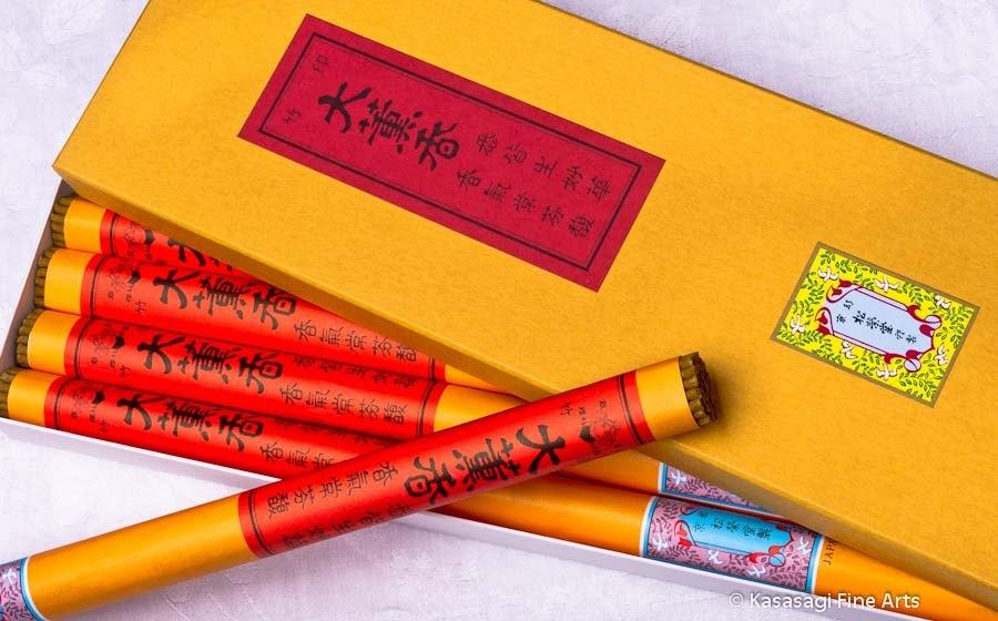 Shoyeido Taikun-koh Take Incense Bundle Or Box