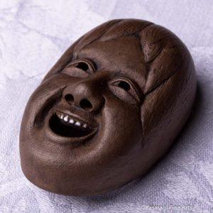 Antique Signed Oni Mask Netsuke