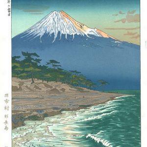 Koichi Okada Woodblock Print Mount Fuji From Hagoromo