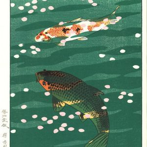 Shiro Kasamatsu Woodblock Print Carp