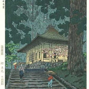Shiro Kasamatsu Woodblock Print Konjikido Shrine