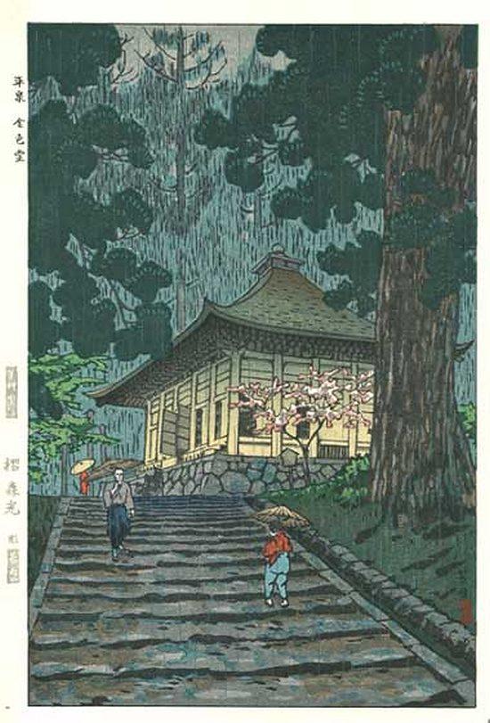 Shiro Kasamatsu Woodblock Print Konjikido Shrine