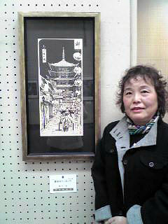 Fu Takenaka Creative Icon And Woodblock Print Artist