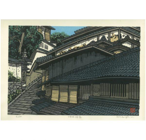 Katsuyuki Nishijima Original Roofs At Sannenzaka Kyoto