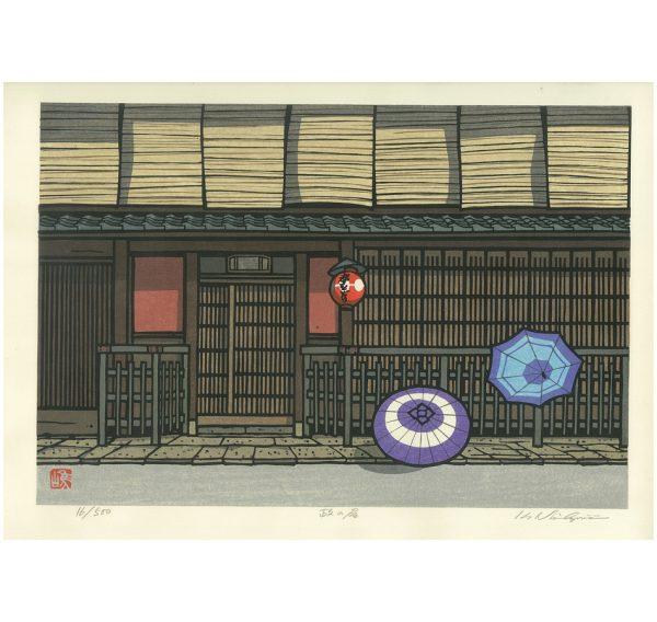 Katsuyuki Nishijima Original Tea Room In Gion