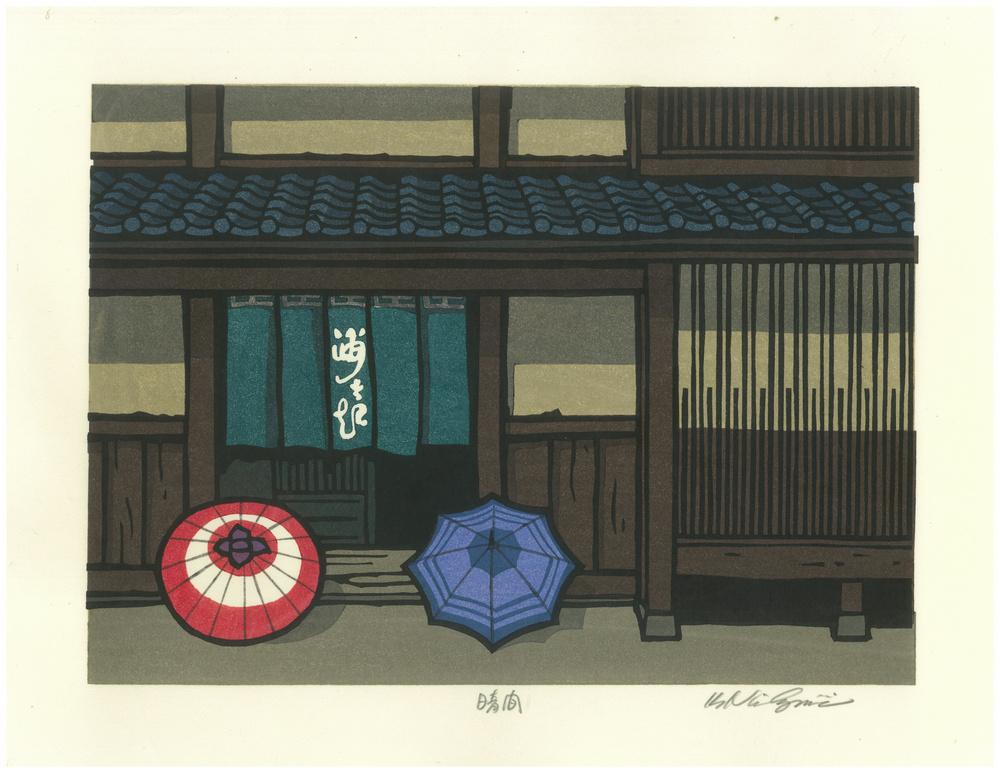 Katsuyuki Nishijima Original Woodblock Harema