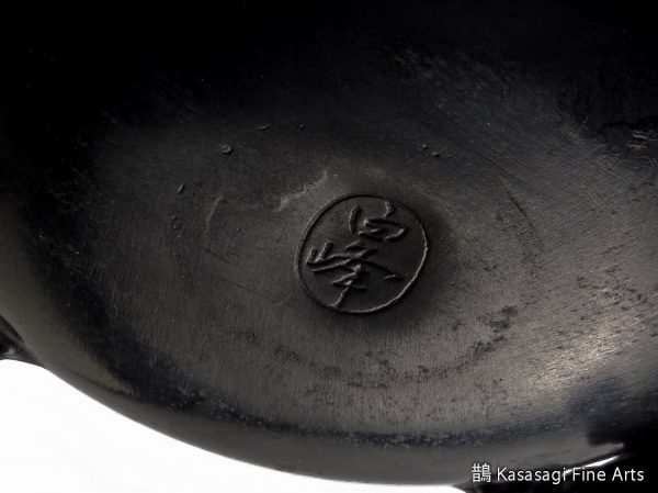 Bronze Signed Japanese Koro With Bosatsu