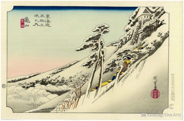 Hiroshige 53 Stations of Tokaido Station 47 Kameyama