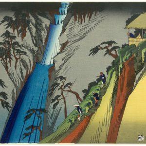 Hiroshige Nunobiki Waterfall in Setsu Province