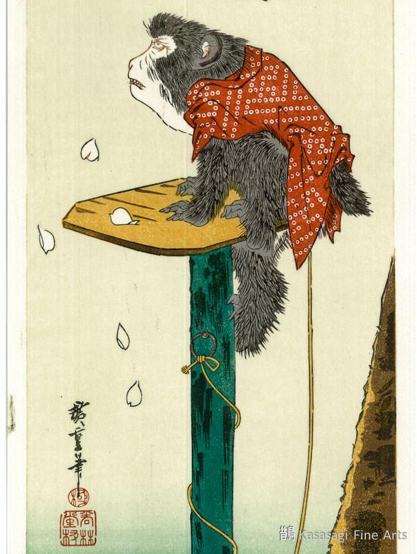 Hiroshige Woodblock Cherry And Monkey