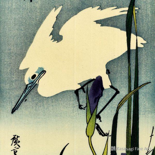 Hiroshige Woodblock Irises And White Heron