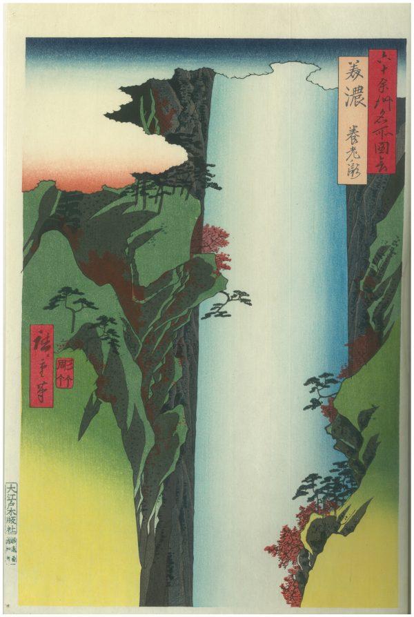 Hiroshige Woodblock Yoro Fall In Mino Province