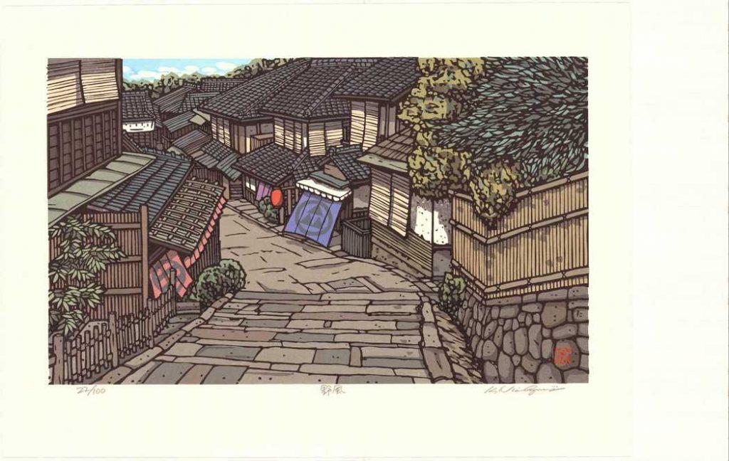 Katsuyuki Nishijima Limited Edition Woodblock Field Wind