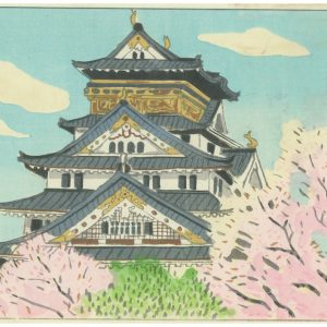 Original Signed Woodblock Print Temple And Cherry Blossoms
