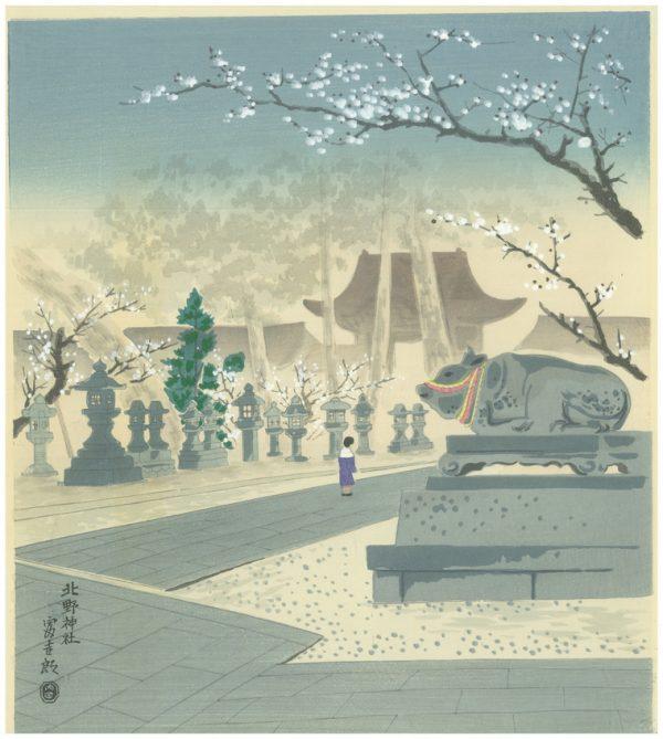 Tomikichiro Tokuriki Plum Blossom At The Kitano Shrine