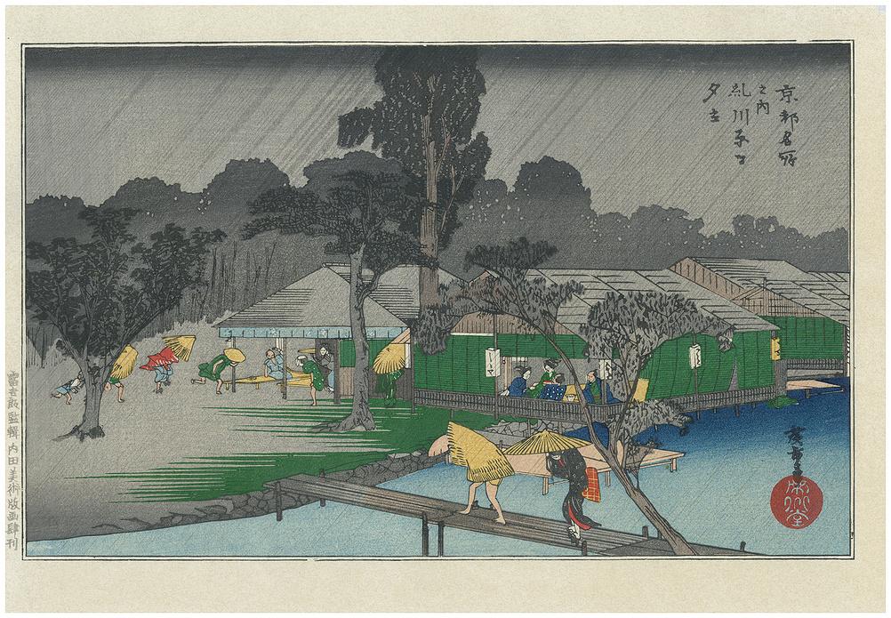 Hiroshige Woodblock Evening Shower At Tadasu Riverbank