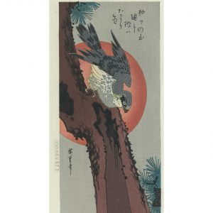 Hiroshige Woodblock Hawk On Pine Tree