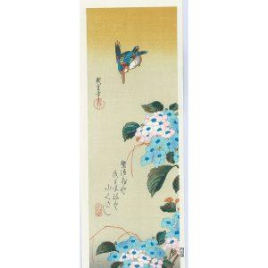 Hiroshige Woodblock Hydrangea And Kingfisher