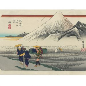 Hiroshige Woodblock Mount Fuji In The Morning
