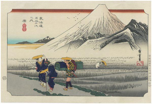Hiroshige Woodblock Mount Fuji In The Morning