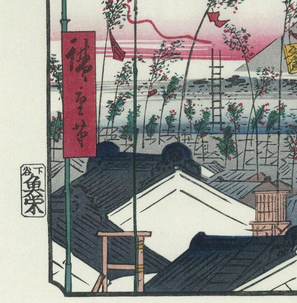 Hiroshige Woodblock Tanabata Festival