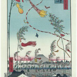 Ukiyoe Woodblock Prints And Katagami