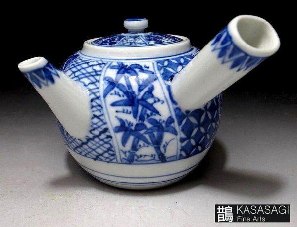 Kiyomizu Ware Tea Set By Koho Heian