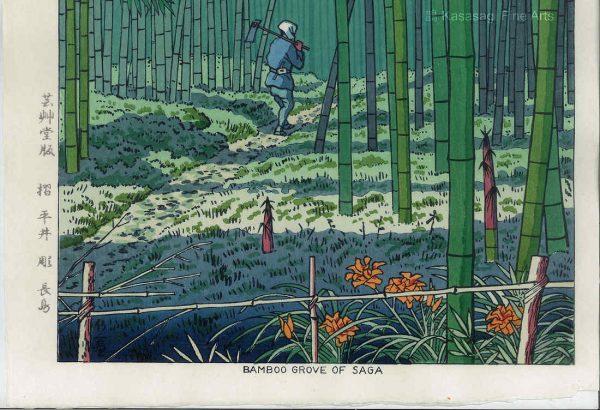 Takeji Asano Woodblock Bamboo Grove Of Saga