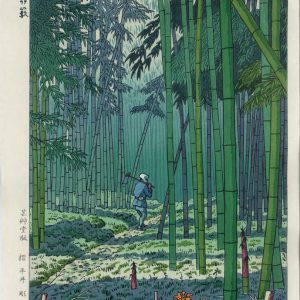 Takeji Asano Woodblock Bamboo Grove Of Saga