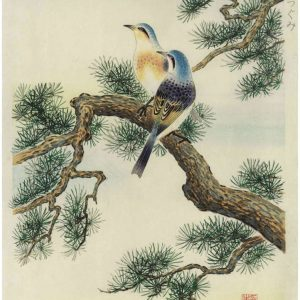 Shizuo Ashikaga Woodblock Dusky Ouzel And Pine Tree