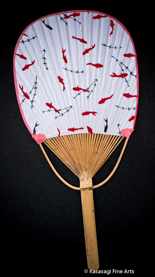 1930s Japanese Uchiwa Koi Fan