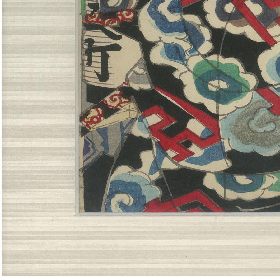 Mounted Original Kabuki Woodblock Print