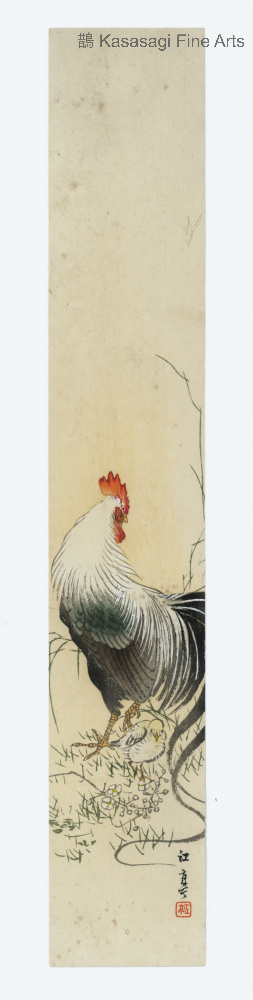 Two Original Kotei Poem Cards Doves And Rooster