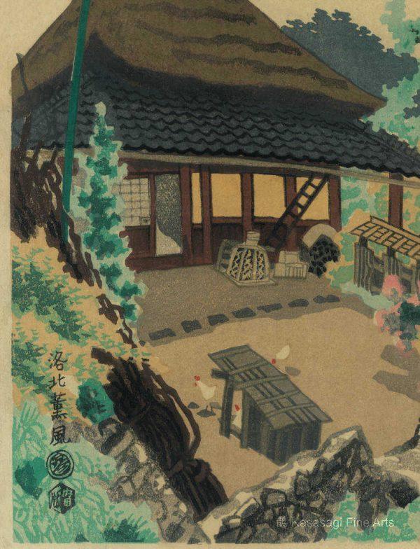 Eiichi Kotozuka A Farmhouse On Boys Day