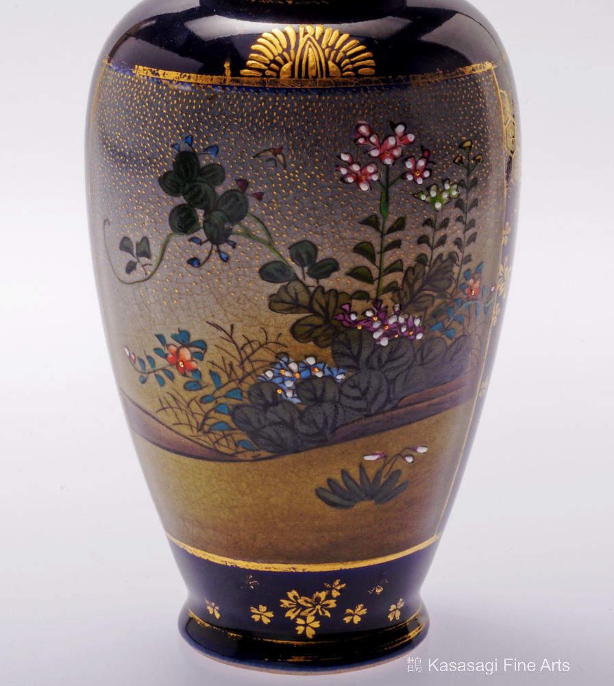 Meiji Era Satsuma Kozan Style Vase