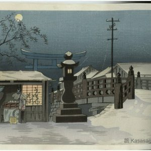 Tokuriki Neighbourhood Of Kameyama Shrine In Kishu